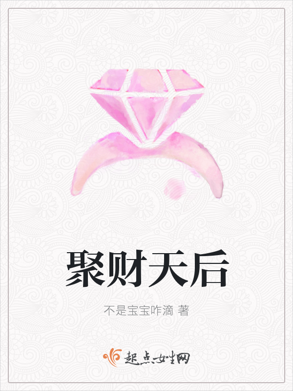 修鸿路小说