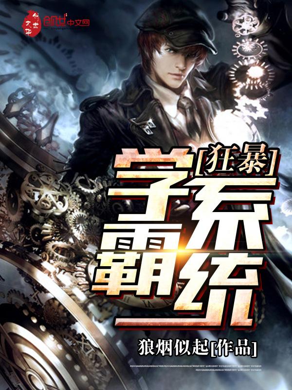 诛仙小说武器