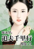 护天氏小说