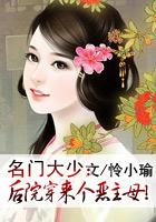 中国虐恋小说