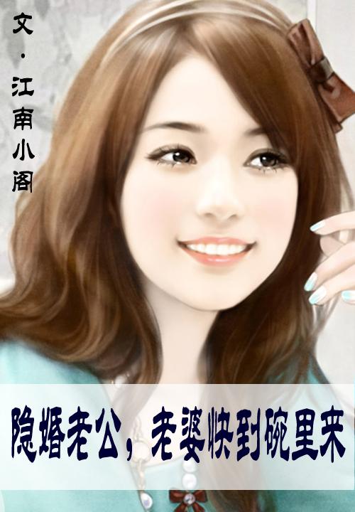 薛紫苏小说