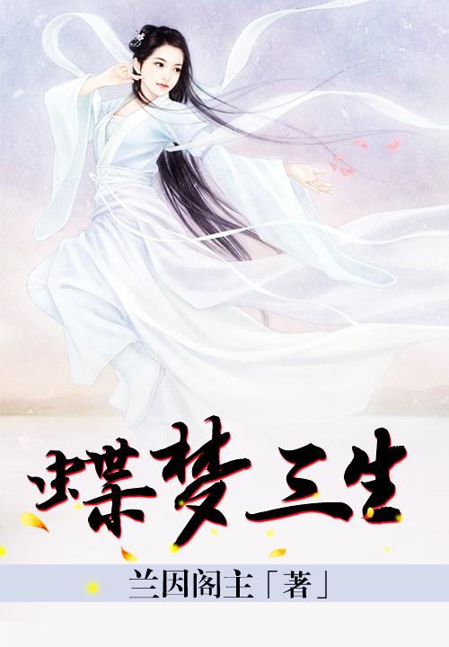 现代修仙的有声小说