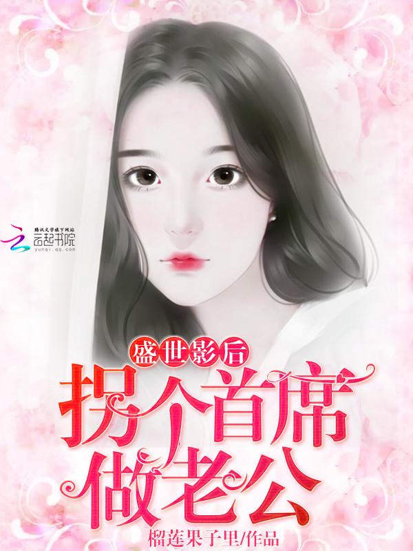 黄全手小说