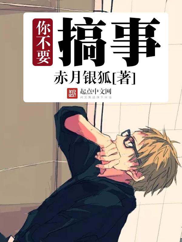 刘一纯小说