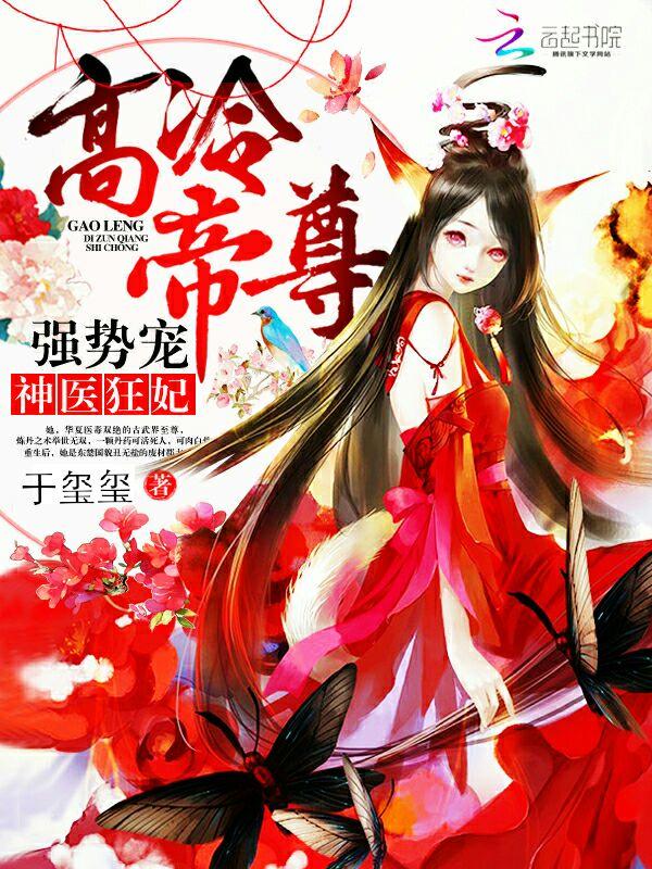 中国空间小说