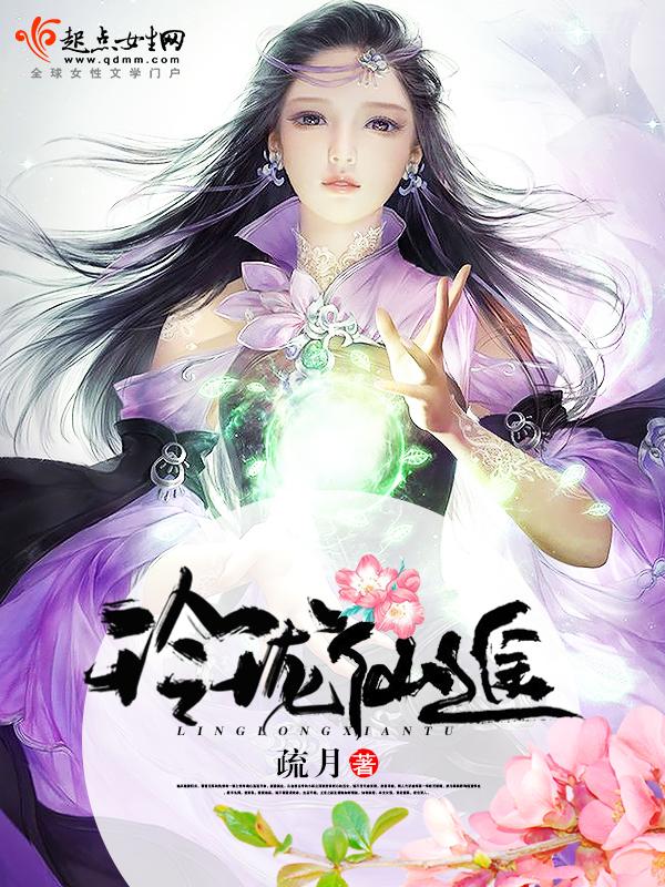 王俊凯肉小说