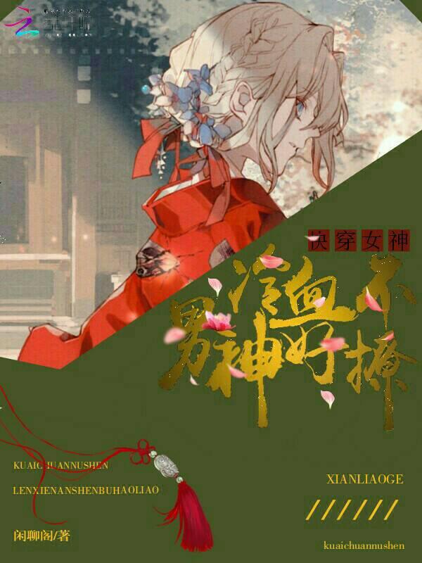章澤天的小說