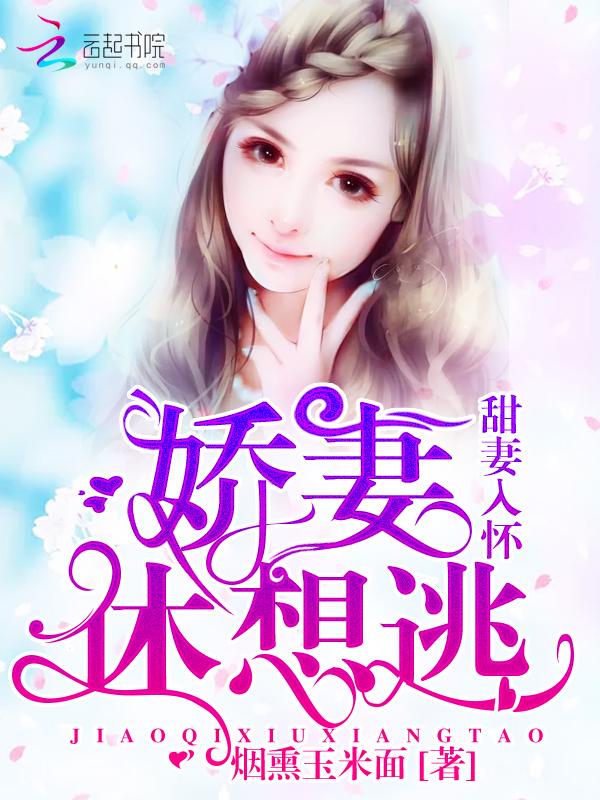 师生恋晋江小说