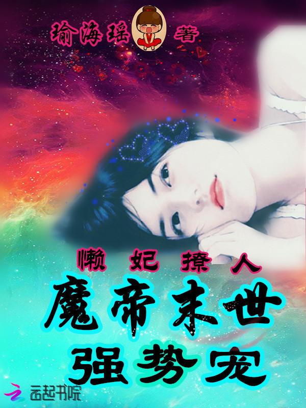 白千羽小说