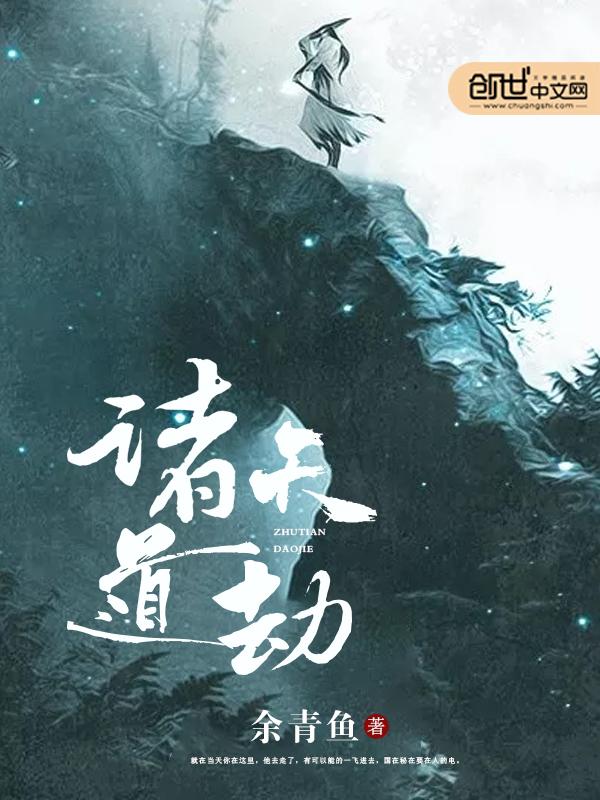 剑神重生小说