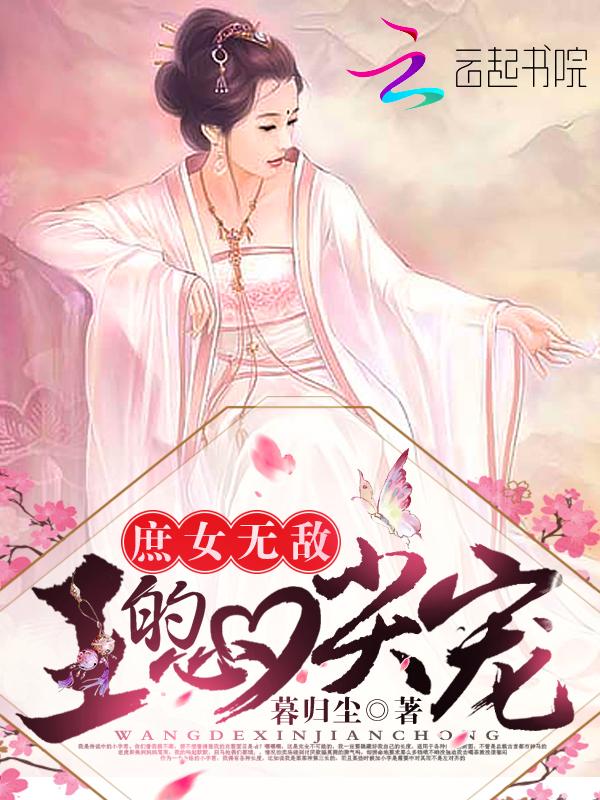 杨果果小说