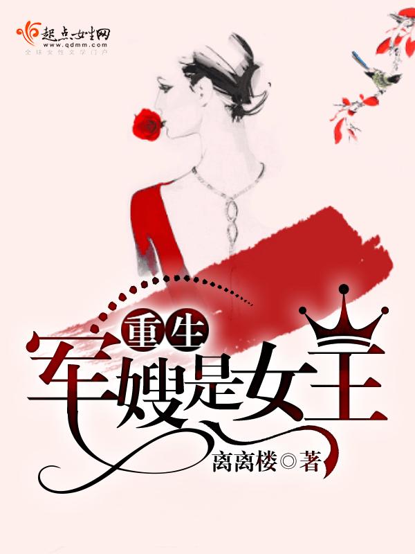 【重生军嫂是女王完本全文阅读在线试读】主角钱品颜刘朝春