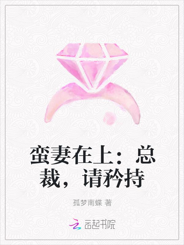 阴阳师穿越小说