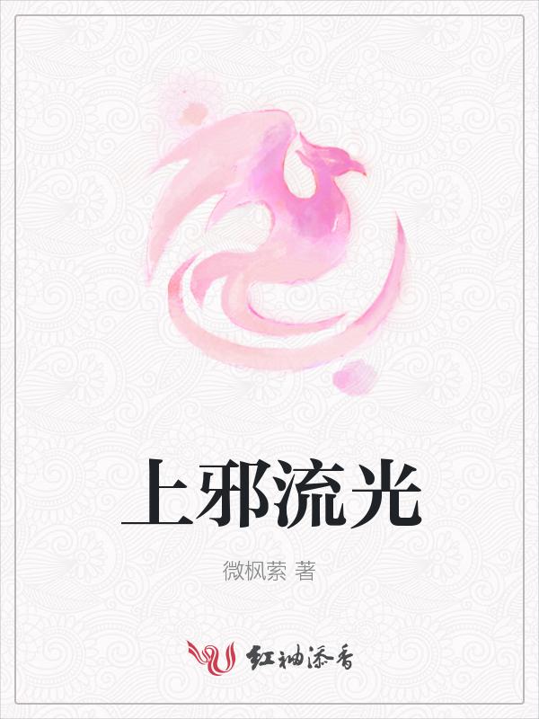 【上邪流光小说在线阅读】主角古云古瑶