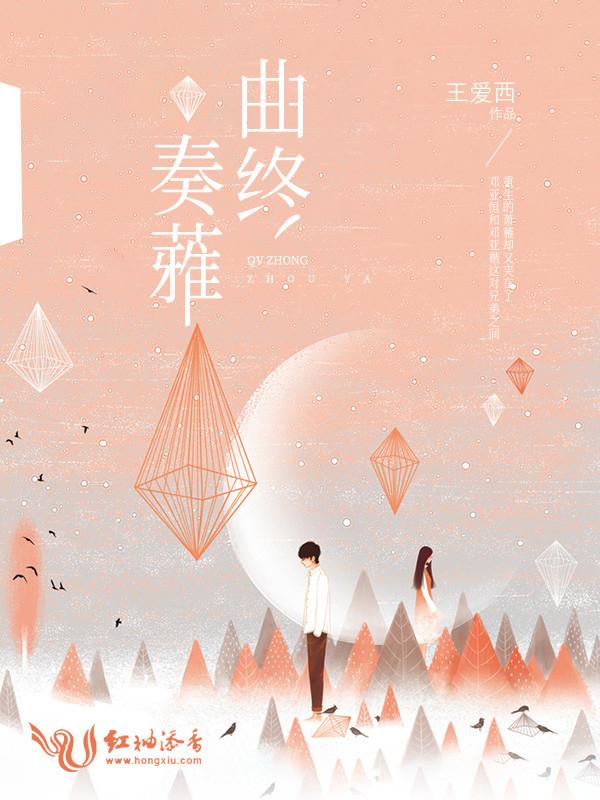 exo的天使 小说