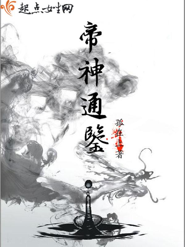 东北汉子小说