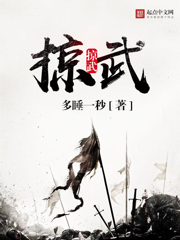 姜雨儿小说