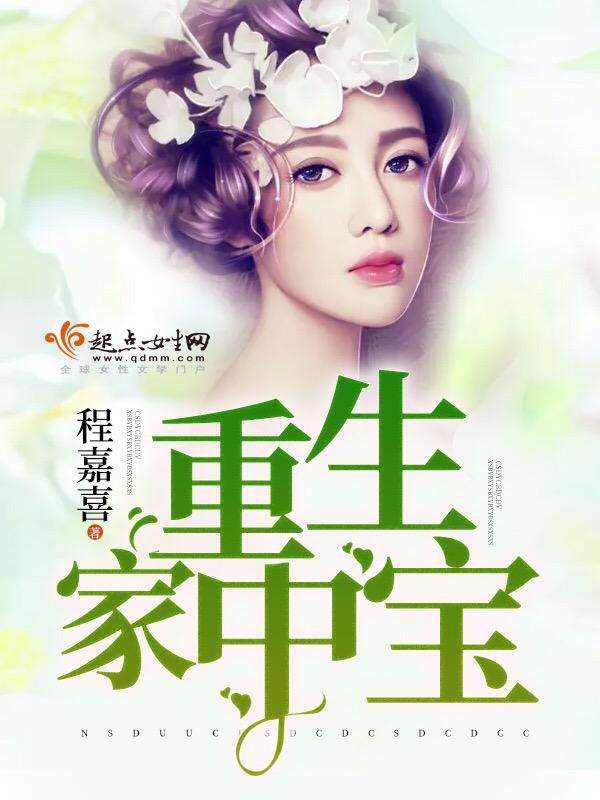 司景景小说