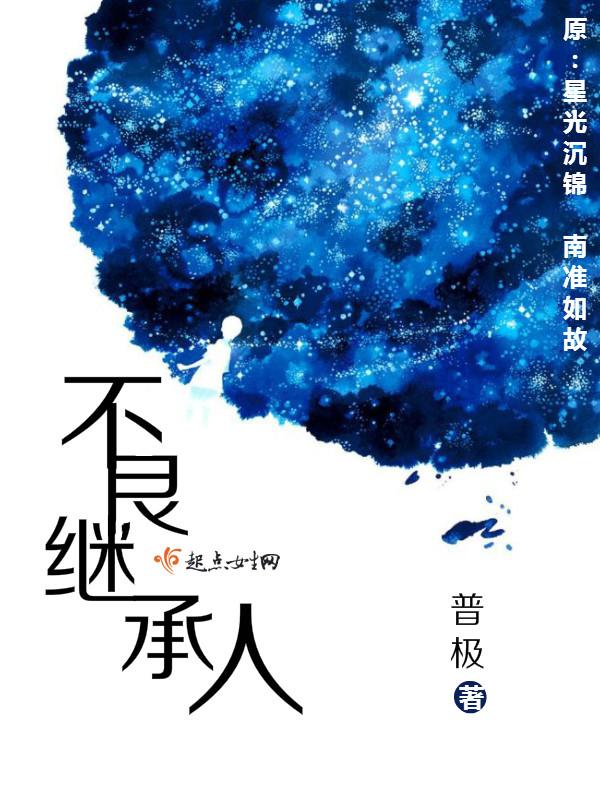 刘芒主角小说