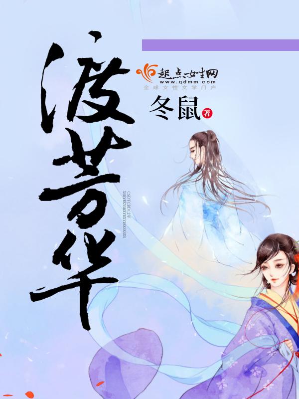 江湖女生小说
