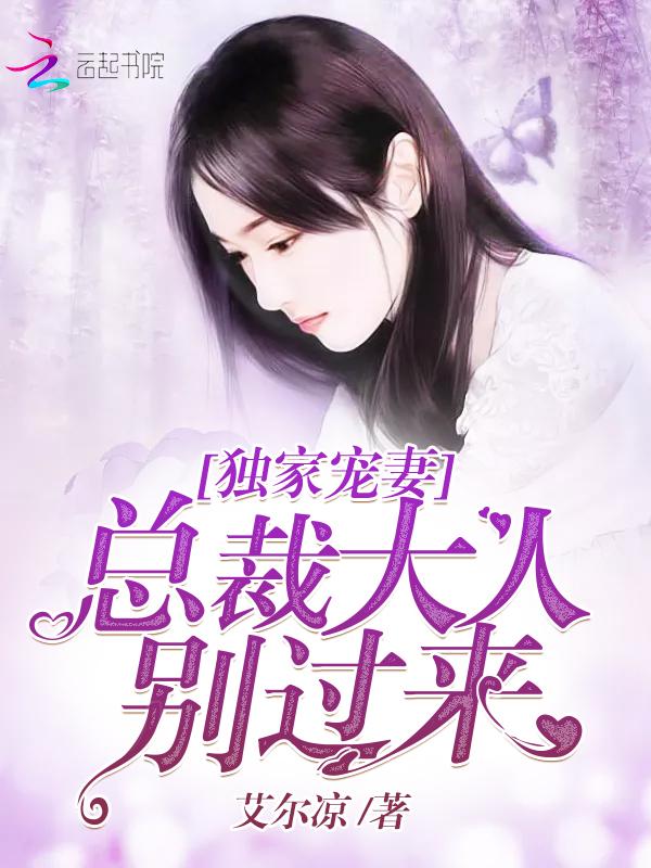 李御仙小说