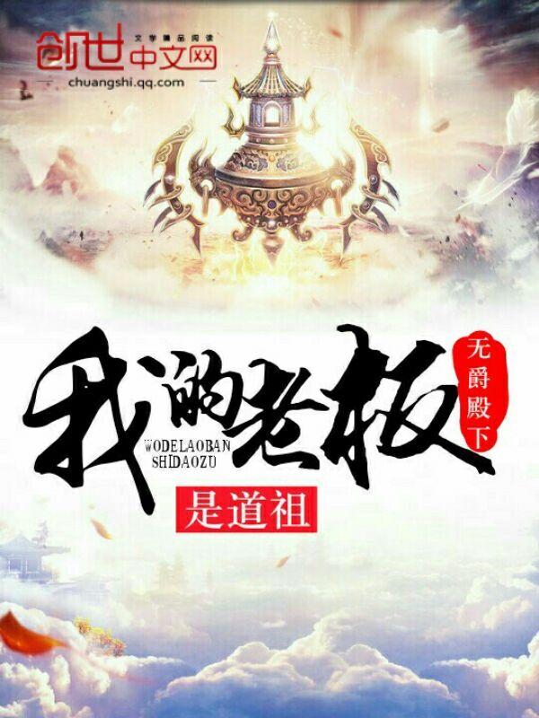 徐瑾安白娆的小说