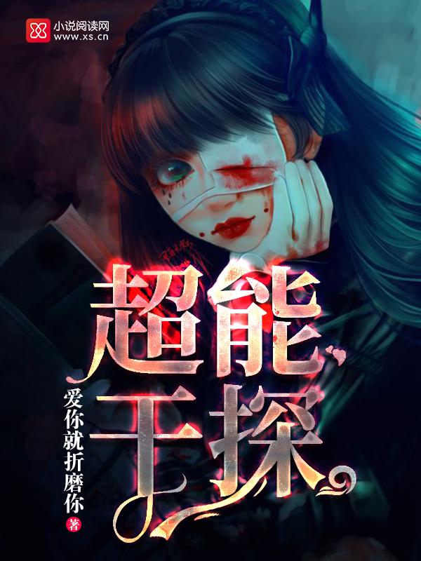 女主东方玄幻小说