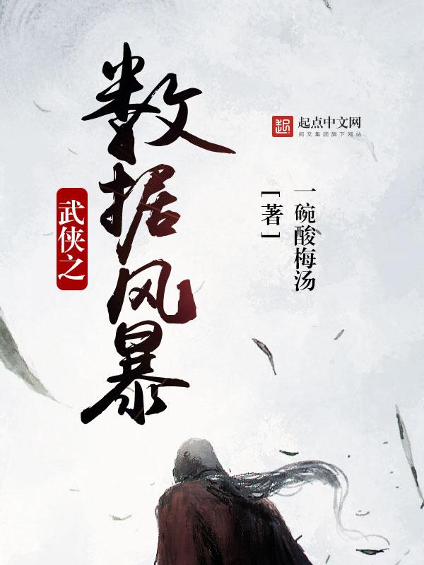 杨幂明星小说