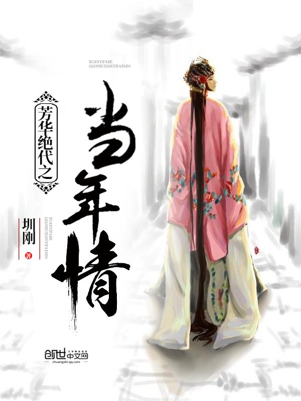 林望臻小说