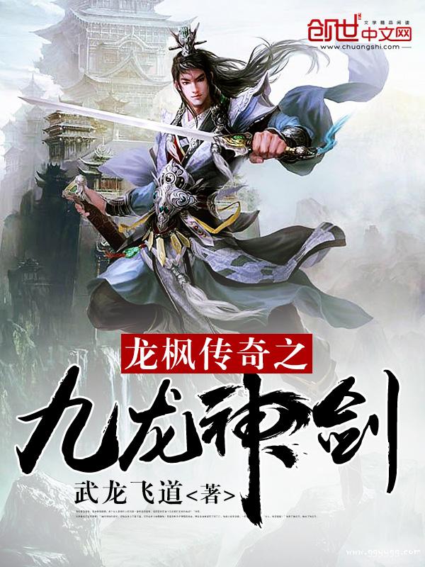 凤和鸣小说