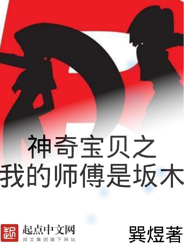 二次元網絡小說