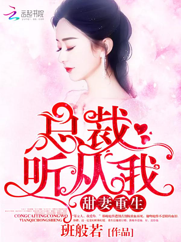 西门龙霆景佳人小说