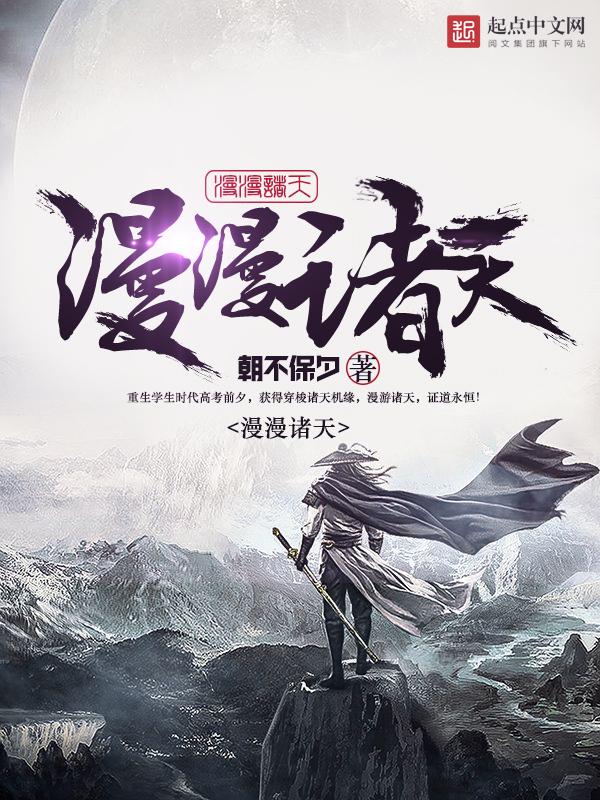 台湾军事小说