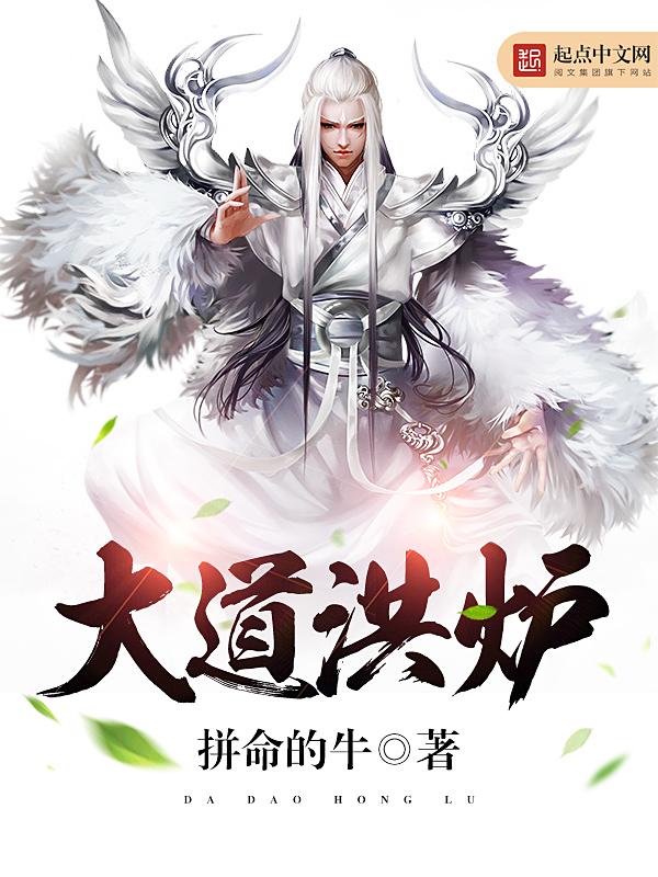 陈皮同人小说