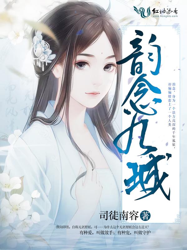 千师生恋小说