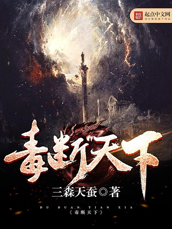 姬流觞小说