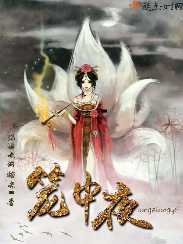 《笼中夜》(主角苏染吴叔)大结局免费试读完结版